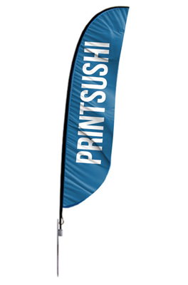 16.4' Single-Sided X-Base Feather Flag